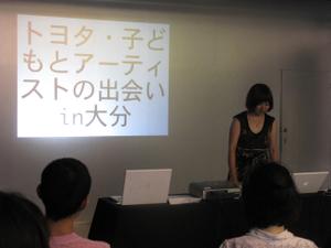 Blogblogimg_2204